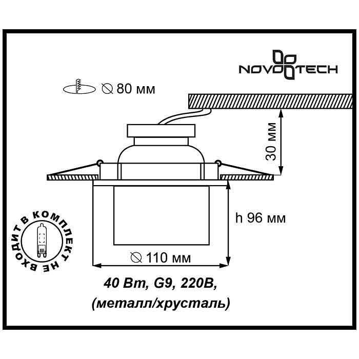 Встраиваемый светильник Cubic 369226