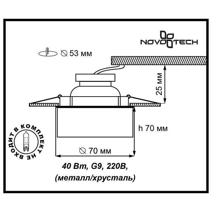 Встраиваемый светильник Vetro 369299